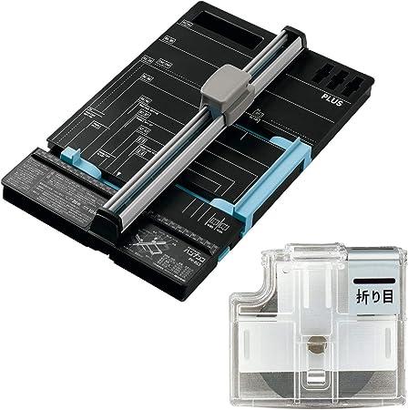 プラス 裁断機 スライドカッター ハンブンコ A4 + 専用替刃 (折り目) セット