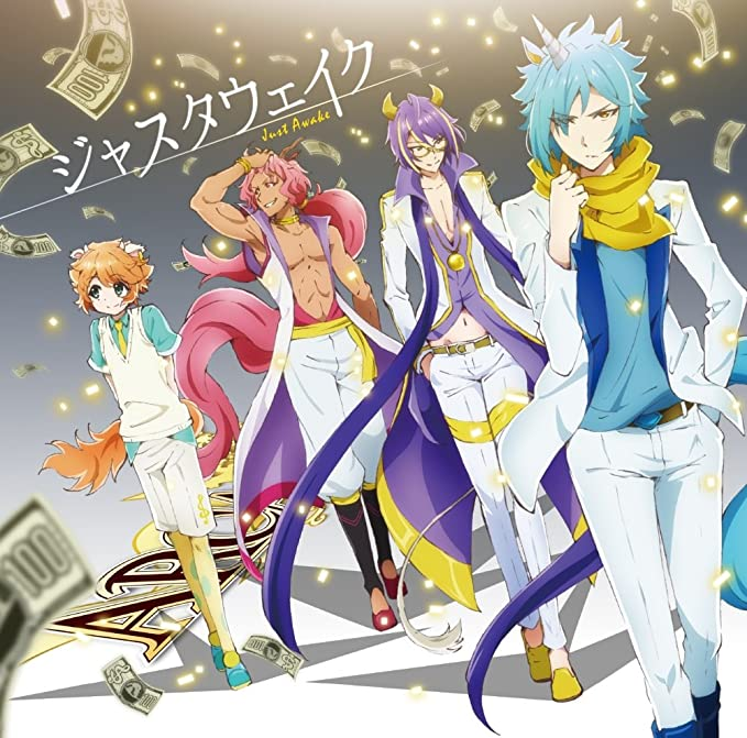 TVアニメ「SHOW BY ROCK!!#」ARCAREAFACT 挿入歌「ジャスタウェイク」