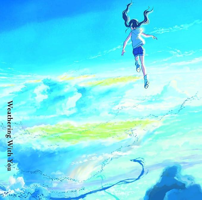 【Amazon.co.jp限定】天気の子【特典:CDサイズカード「風たちの声」ver.付】 サウンドトラック