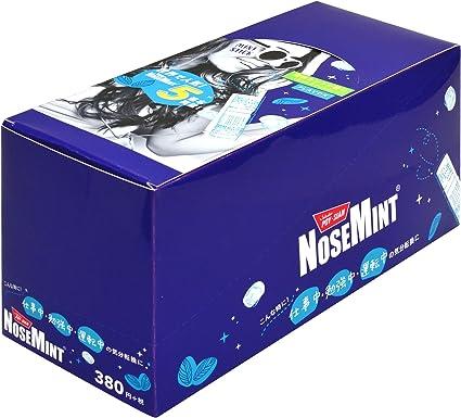 NOSEMINT ノーズミント BOX 10個セット