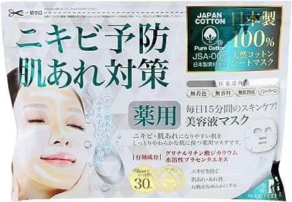 < MEDISTHE > 薬用NI-KIBI (ニキビ予防) シートマスク 30枚 [ 医薬部外品 ][ シートパック フェイスマスク フェイスシート フェイスパック フェイ...