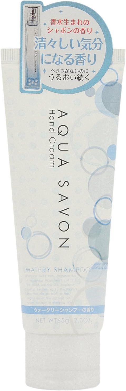 アクアシャボン ハンドクリーム 15A ウォータリーシャンプーの香り 65g