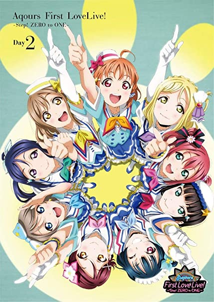 ラブライブ! サンシャイン!! Aqours First LoveLive! ~Step! ZERO to ONE~ DVD (Day2)