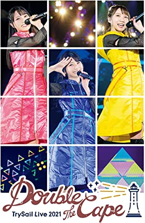 """【Amazon.co.jp限定】TrySail Live 2021 """"Double the Cape"""" (初回生産限定盤) (BD) (トートバッグ付) [Blu-ray]"""