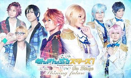 【Blu-ray】舞台 あんさんぶるスターズ! オン・ステージ ~To the shining future~