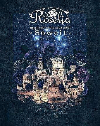 【初回仕様特典あり】Roselia 2017-2018 LIVE BEST -Soweit- [Blu-ray] (Roselia 「Rausch」抽選応募申込券封入) (全...