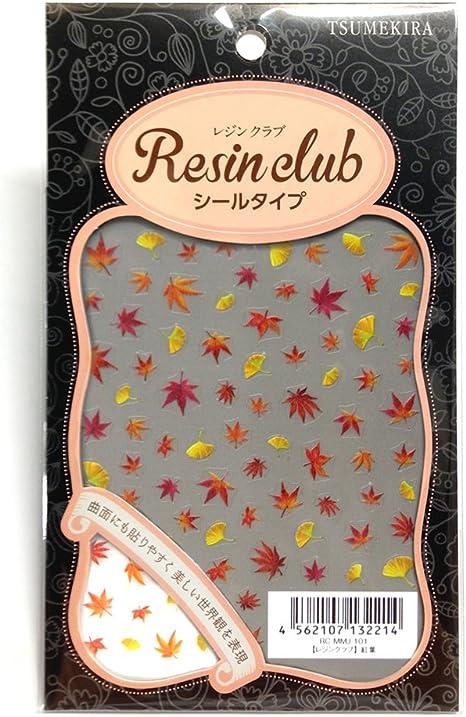 【レジンクラブ】 紅葉 【両面】 UVレジン用シールパーツ RC-MMJ-101