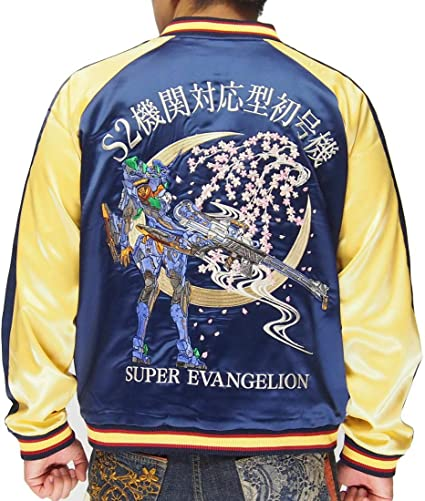エヴァンゲリオン[Evangelion] × 錦コラボ シンジ×S2機関対応型初号機 和柄スカジャン/エヴァ錦/598455