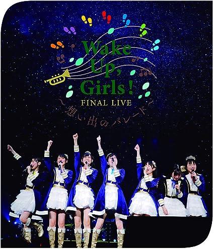 Wake Up, Girls! FINAL LIVE 想い出のパレード [Blu-ray]