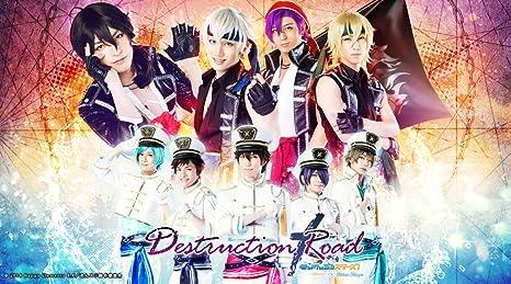 【DVD】舞台 あんさんぶるスターズ! エクストラ・ステージ ~Destruction×Road~