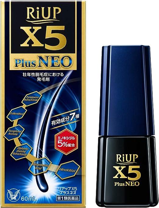【第1類医薬品】リアップX5プラスネオ 60mL