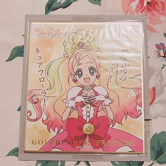 魔法つかいプリキュア オールスタービジュアル色紙コレクション プリンセスプリキュア 春野はるか キュアフローラ