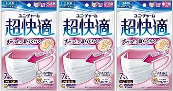 【ユニ・チャーム】超快適マスク プリーツタイプ 小さめ 7枚 ×3個セット