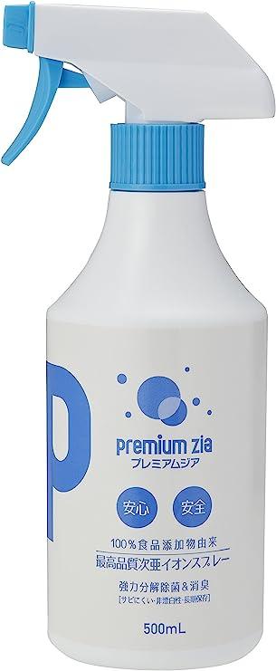 プレミアムジア 除菌消臭スプレー 500ml