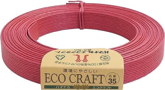 ハマナカ エコクラフト 約 15mm巾 5m巻 Col.35 ザクロ 2233