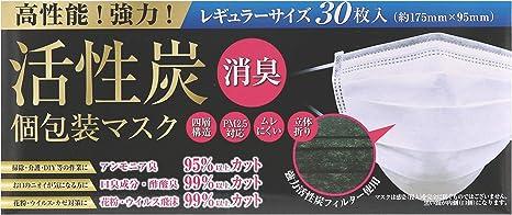 (PM2.5対応)強力活性炭フィルター 活性炭マスク30枚入