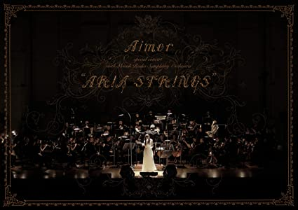 "Aimer special concert with スロヴァキア国立放送交響楽団 ""ARIA STRINGS""(初回生産限定盤)(特典なし) [DVD]"