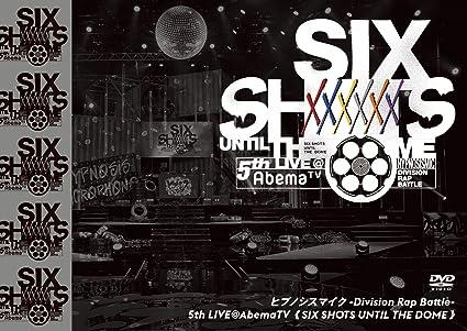 ヒプノシスマイク -Division Rap Battle- 5th LIVE@AbemaTV 《SIX SHOTS UNTIL THE DOME》 DVD