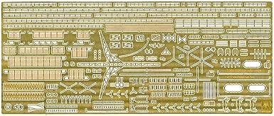 青島文化教材社 1/700 ウォーターラインシリーズ ディテールアップパーツ イギリス海軍 航空母艦ハーミーズ専用エッチング プラモデル用パーツ