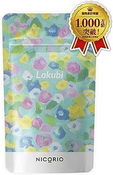 NICORIO Lakubi ラクビ [ 酪酸菌 ビフィズス菌B-3 オリゴ糖 サラシアエキス 植物性キトサン ] 31粒 1ヶ月分1袋