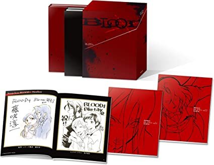 BLOOD+ Blu-ray Disc BOX(完全生産限定版)