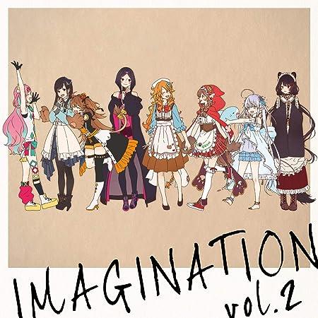 IMAGINATION vol.2 (数量限定盤)