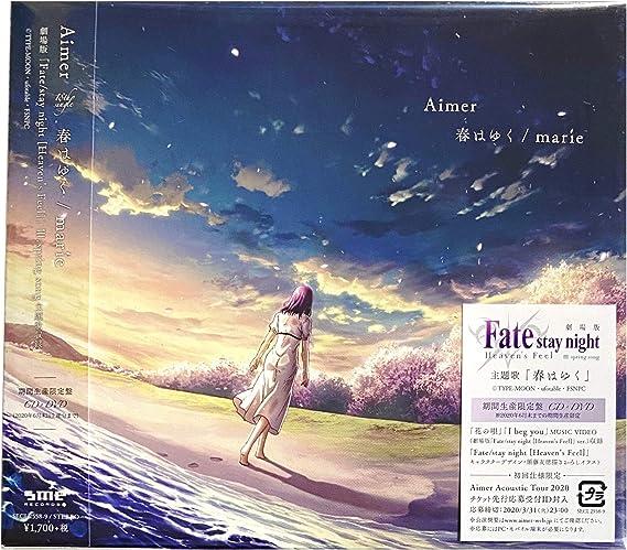 【外付け特典あり】春はゆく / marie(期間生産限定盤)(DVD付)(クリアファイル付)