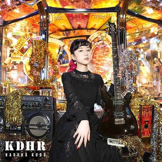 【Amazon.co.jp限定】KDHR(TYPE-A)(CD+M-CARD) (特典:デカジャケット)付