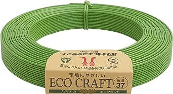 ハマナカ エコクラフト 約 15mm巾 5m巻 Col.37 抹茶 2233