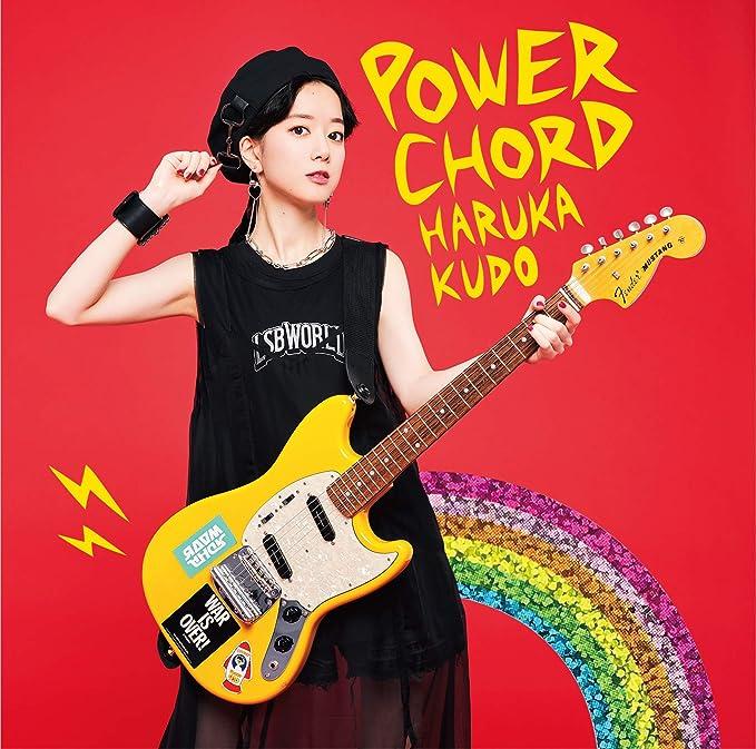 【Amazon.co.jp限定】POWER CHORD(Type-C) (特典:メガジャケ(type-C)付)
