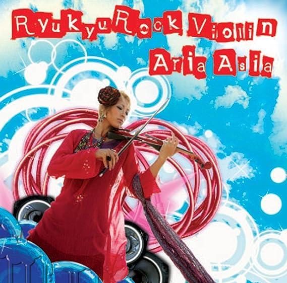 Ryukyu Rock Violin