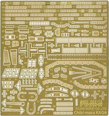 フジミ模型 ちび丸グレードアップパーツシリーズNo.15 ちび丸艦隊 加賀 専用エッチングパーツ 114699