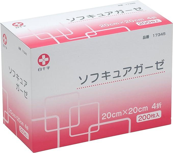 白十字 ソフキュアガーゼ 20×20 4折 200枚入 [一般医療機器]