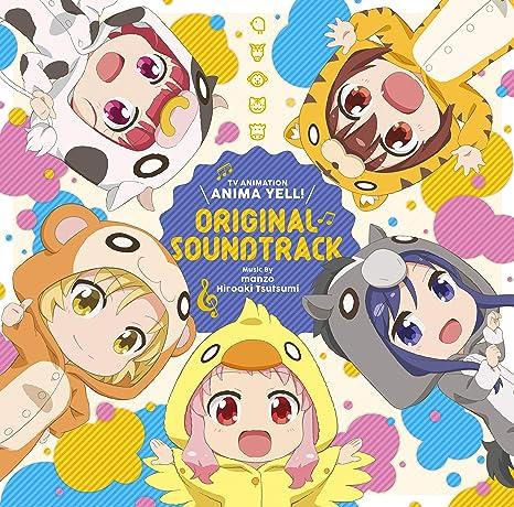 TVアニメ「アニマエール! 」オリジナルサウンドトラックサウンドトラック