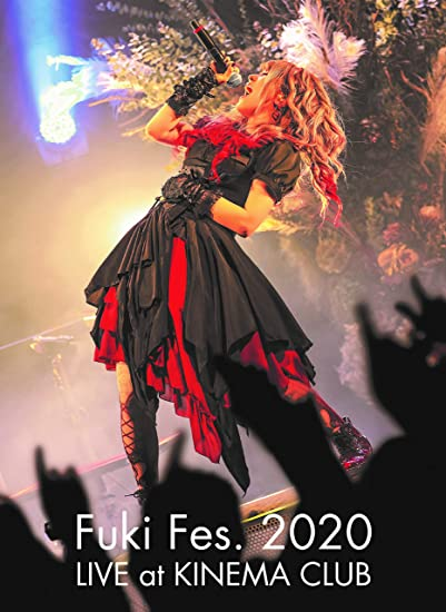 【Amazon.co.jp限定】Fuki Fes. 2020 LIVE at KINEMA CLUB 【[Blu-ray] 通常盤】 (A2ポスター付き)