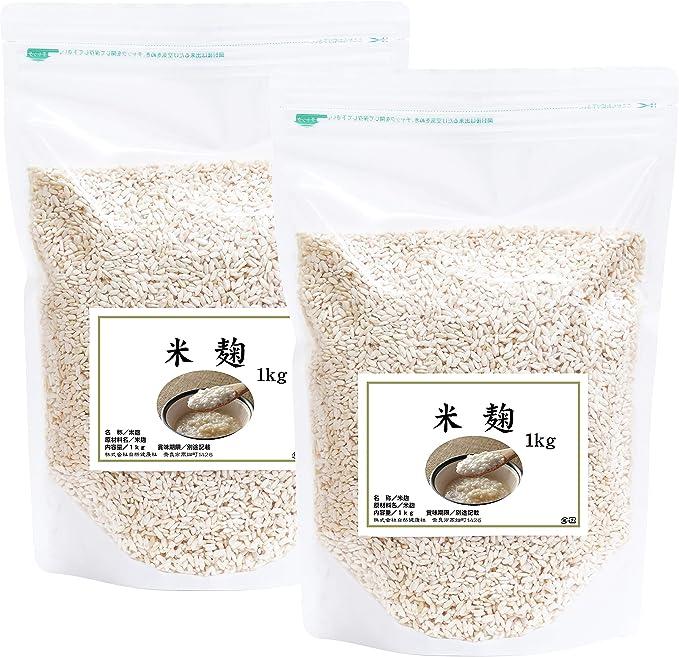 自然健康社 米麹 1kg×2袋 密封袋入り