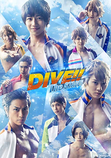 「DIVE!!」The STAGE!! DVD