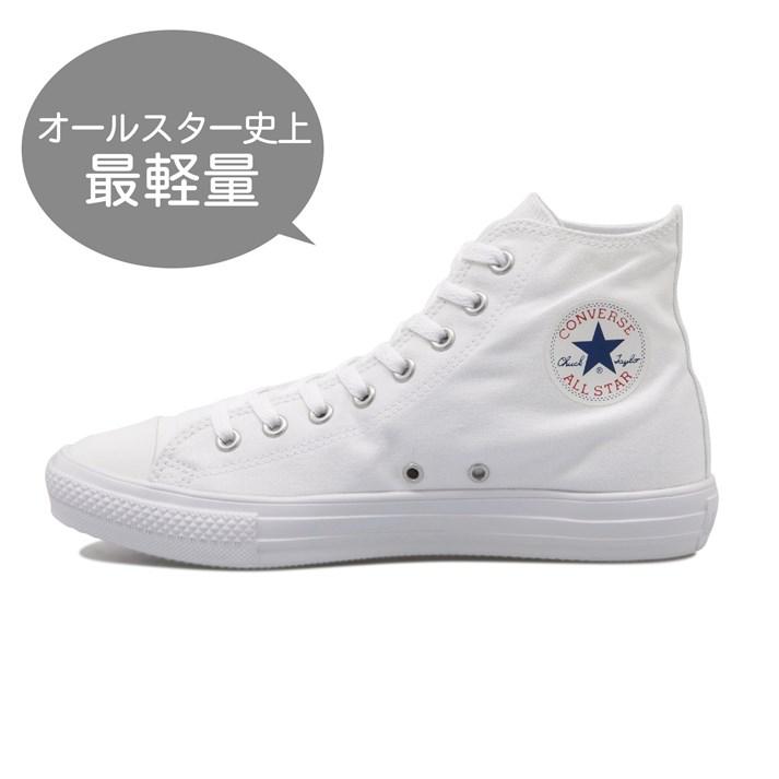 【CONVERSE】 コンバース ALL STAR LIGHT HI オールスター ライト ハイ 32069830 WHITE