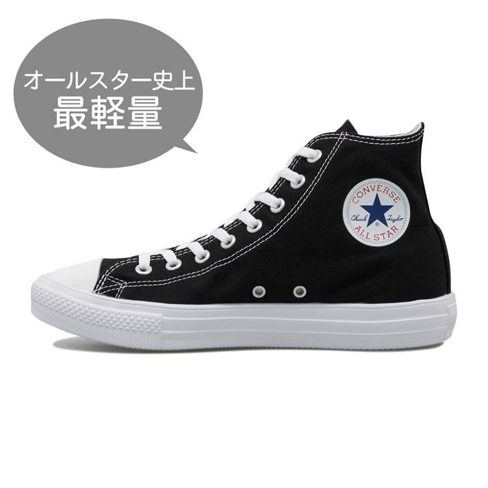 【CONVERSE】 コンバース ALL STAR LIGHT HI オールスター ライト ハイ 32069831 BLACK