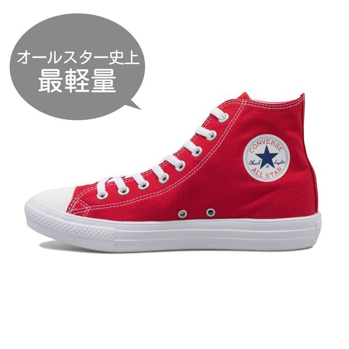 【CONVERSE】 コンバース ALL STAR LIGHT HI オールスター ライト ハイ 32069832 RED