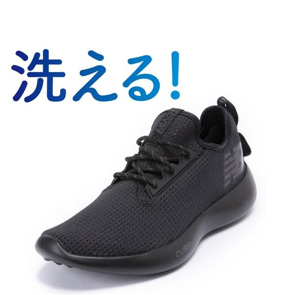 【New Balance】 ニューバランス RCVRYBB(0) リカバリー ALL BLACK(BB)