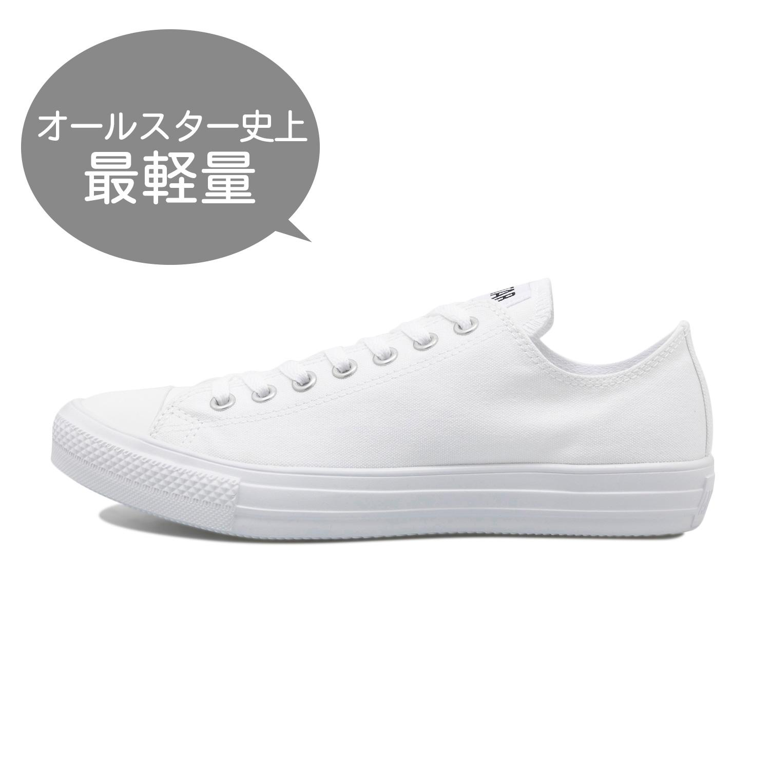 【CONVERSE】 コンバース AS LIGHT OX オールスター ライト OX 32168840 WHITE