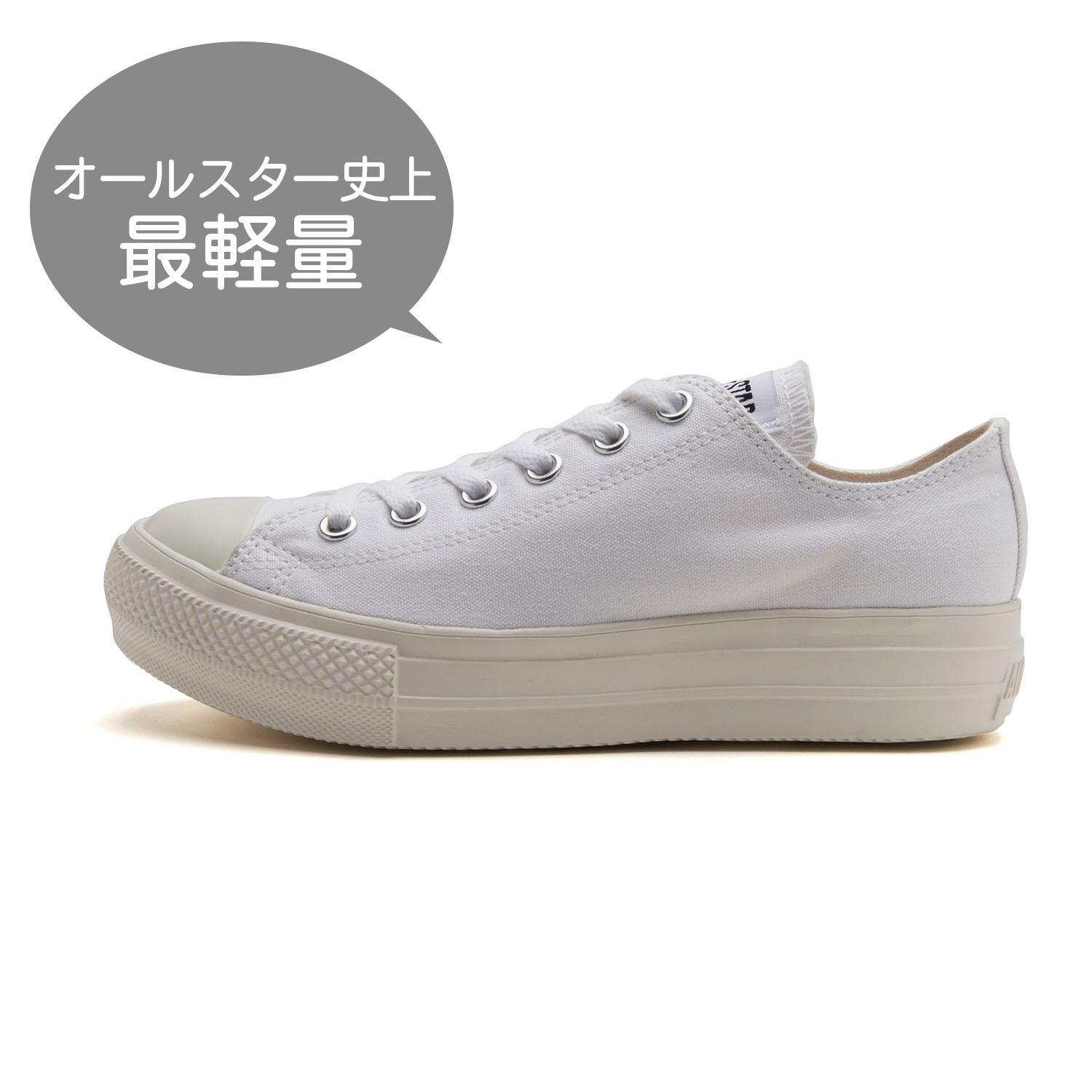 CONVERSE オールスター ライト PLTS OX