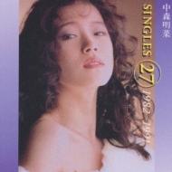 中森明菜シングルス 27