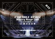 あんさんぶるスターズ!Starry Stage 2nd ~in 日本武道館~DAY盤 (Blu-ray)