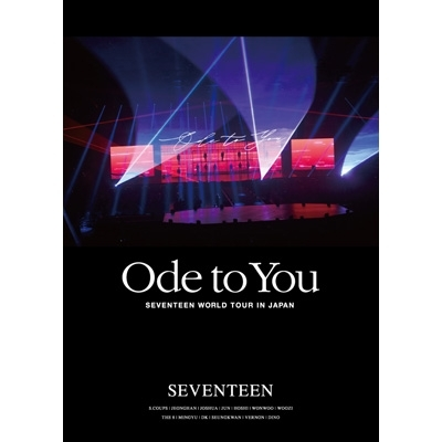 SEVENTEEN WORLD TOUR 'ODE TO YOU' IN JAPAN (DVD)【通常盤/Loppi・HMV限定】