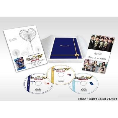 劇場版おっさんずラブ DVD 豪華版(3枚組)