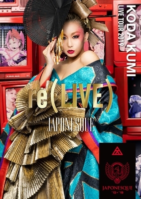 KODA KUMI LIVE TOUR 2019 re(LIVE)-JAPONESQUE-