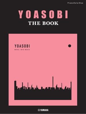 ピアノソロ・連弾 YOASOBI 「THE BOOK」