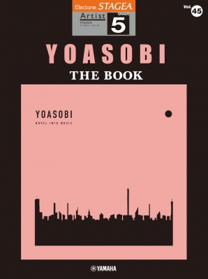 STAGEA アーチスト(5級)Vol.45 YOASOBI 「THE BOOK」